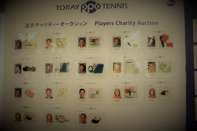 Players Charity Auction
